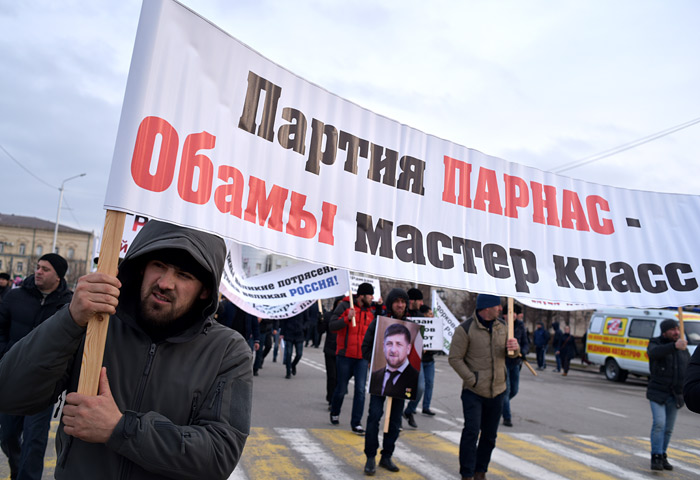 Митинг в поддержку Кадырова в Грозном - фото 6 из 7