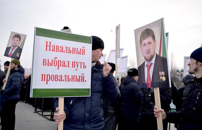 Митинг в поддержку Кадырова в Грозном