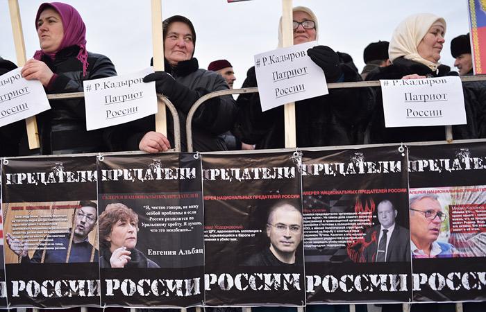 О  патриотах России
