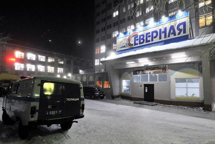 """На шахту """"Северная"""" в Воркуте пришли с обысками"""