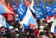 Праздничные мероприятия в честь годовщины присоединения Крыма в Новосибирске
