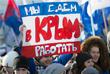 Участники праздничного митинга в Омске