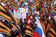 """Митинг-концерт """"Мы вместе"""" на Васильевском спуске в Москве"""