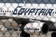 Захваченный самолет EgyptAir в аэропорту Ларнаки