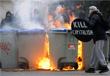 Беспорядки во французском Нанте