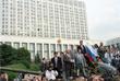 Обращение Бориса Ельцина к народу у здания Верховного Совета РСФСР