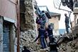 Не менее 14 человек, по предварительным данным, стали жертвами землетрясения