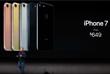 4,7-дюймовый iPhone 7 и 5,5-дюймовый iPhone 7 Plus по размерам практически не отличаются от предшественников. К стандартным цветам (серебро, золото и розовое золото) добавились Black и Jet Black - черный и черный глянцевый. Минимальная цена седьмой модели iPhone составит $649, в России телефоны будут доступны по цене от 56 990 руб.