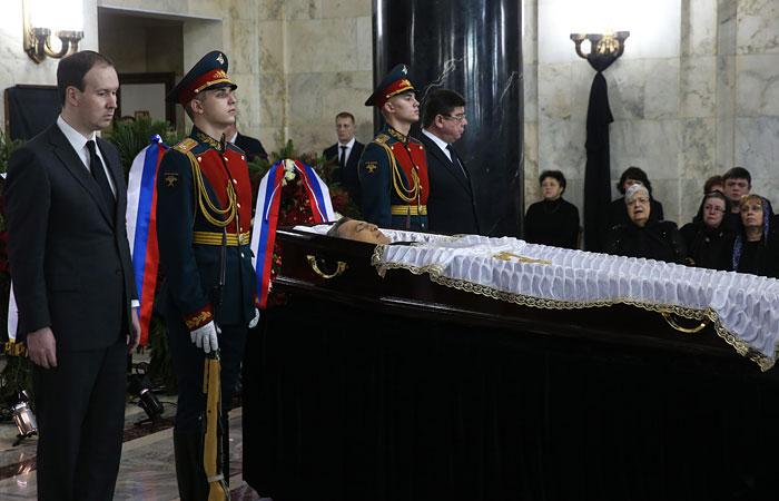Прощание с послом РФ в Турции Андреем Карловым в здании МИД РФ