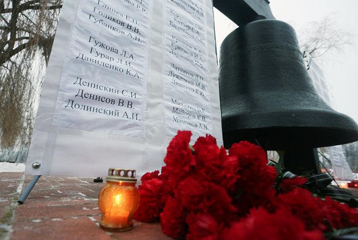 Акция в Донецке в память о погибших в крушении самолета Ту-154