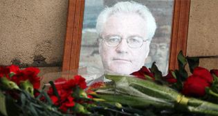 Москвичи несут цветы в память о Виталии Чуркине