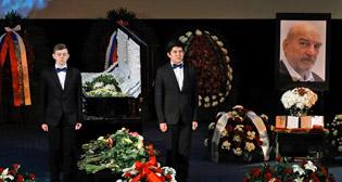 Прощание с Алексеем Петренко