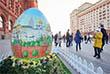 Яйца поменьше можно будет встретить на пути от Манежной площади к площади Революции, на улицах Никольской, Арбат, Кузнецкий Мост, Рождественке и в Камергерском переулке