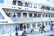 """В апреле 2017 года Московская мержрегиональная прокуратура провела проверку законности размещения судна """"Валерий Брюсов"""" у Крымской набережной и выяснила, что судно используется в формате арт-центра и эксплуатируется без договора водопользования"""