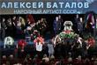 Во время гражданской панихиды по актеру Алексею Баталову в Доме кино
