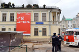 В Москве потушили пожар в ГМИИ им. Пушкина