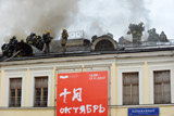 Спасатели начали вскрывать крышу музея имени Пушкина из-за валящего дыма