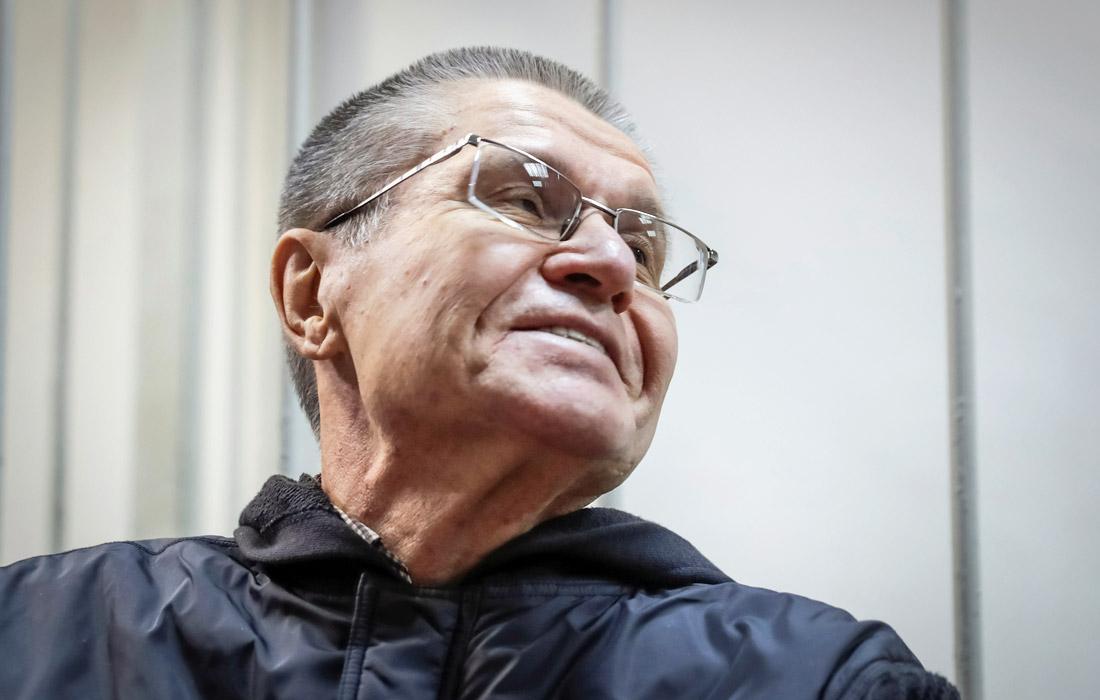 Алексей Улюкаев в суде. Год после задержания - фото 1 из 6