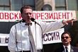 Владимир Жириновский: 1996 (1991)
