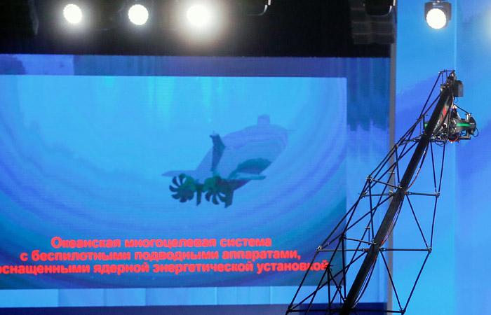 В ВМФ РФ назвали невозможным перехват новых беспилотных ядерных подлодок