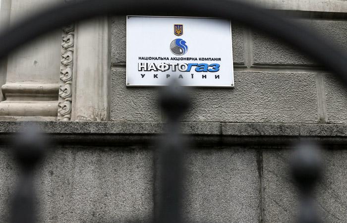 """""""Нафтогаз Украины"""" закроет свое представительство в России"""