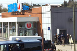 Напавший на супермаркет во Франции уничтожен