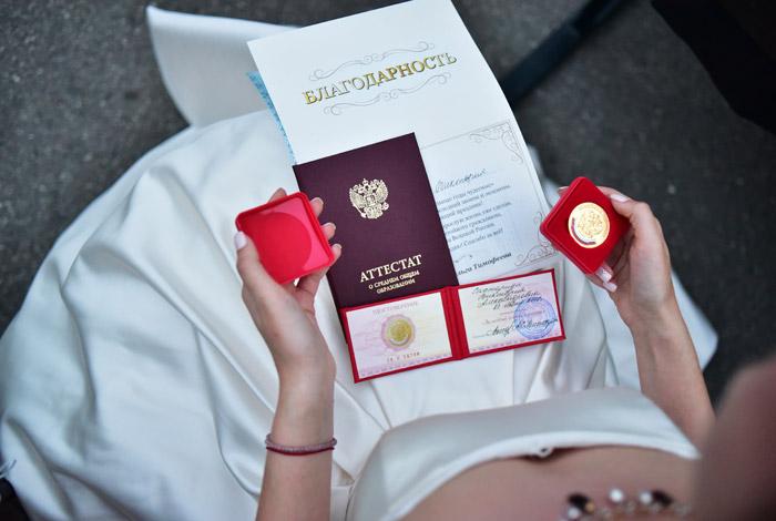 В Минобрнауки РФ решили определить минимум баллов ЕГЭ для получения золотой медали