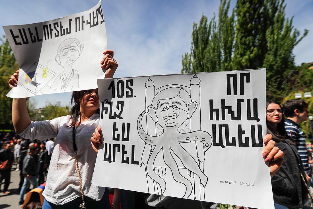 """Ранее в тот же день несколько сотен человек начали шествие по центру Еревана под руководством лидера армянской оппозиционной парламентской фракции """"Елк"""" Никола Пашиняна, выступающего против назначения экс-президента Сержа Саргсяна главой правительства."""