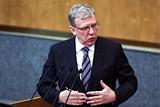 Госдума назначила Кудрина председателем Счетной палаты