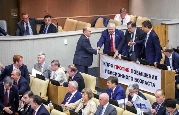 http://www.interfax.ru/ftproot/photos/photostory/2018/07/30/kp700.jpg
