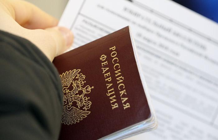 Президента наделят правом определять, кто получит гражданство в упрощенном порядке