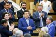 Первый заместитель председателя комитета Госдумы РФ по культуре Иосиф Кобзон во время пленарного заседания осенней сессии Госдумы РФ. 2017 год.