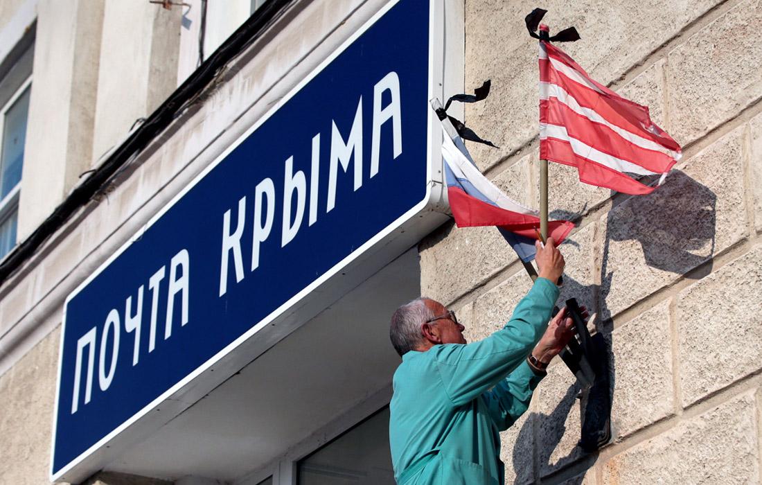 Траурные ленты на флагах России и Керчи