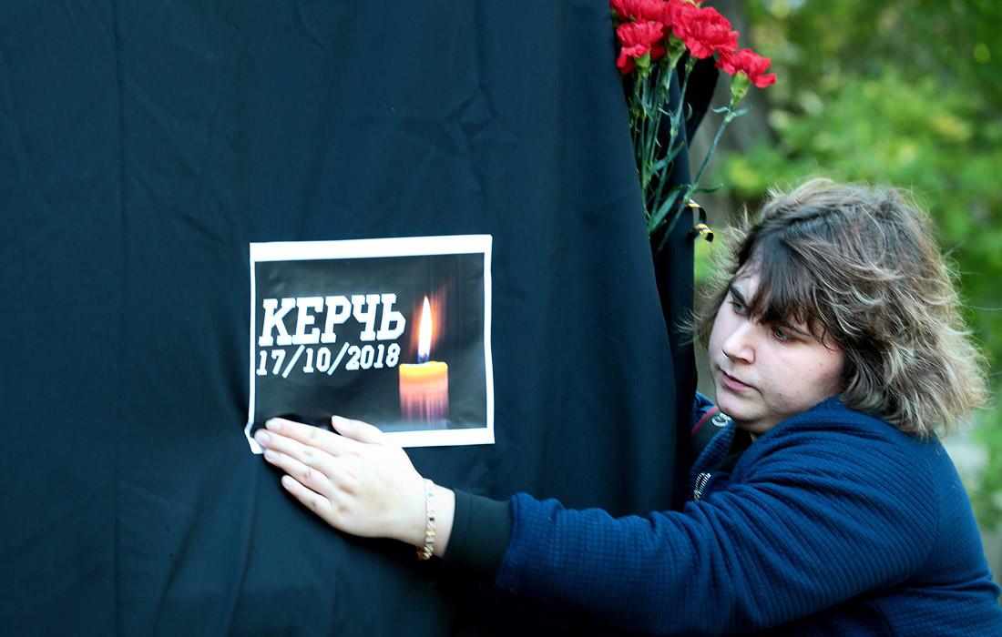 Во время акции памяти в Керчи