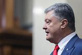 Брюссель увидел в проверках судов угрозу превращения Азова во внутреннее море России