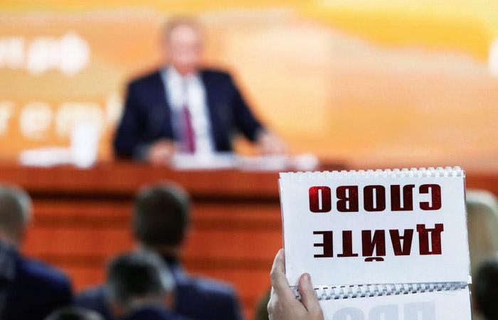 Ежегодная пресс-конференция Путина состоится 20декабря
