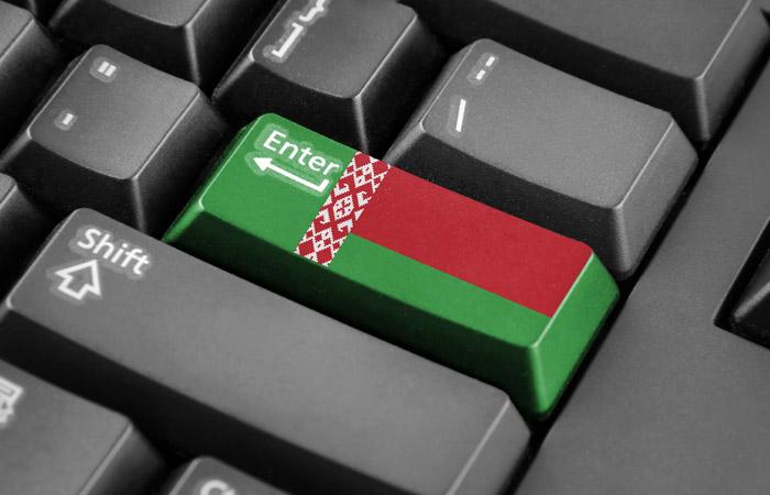 Белоруссия с 1 декабря введет обязательную идентификацию интернет-пользователей