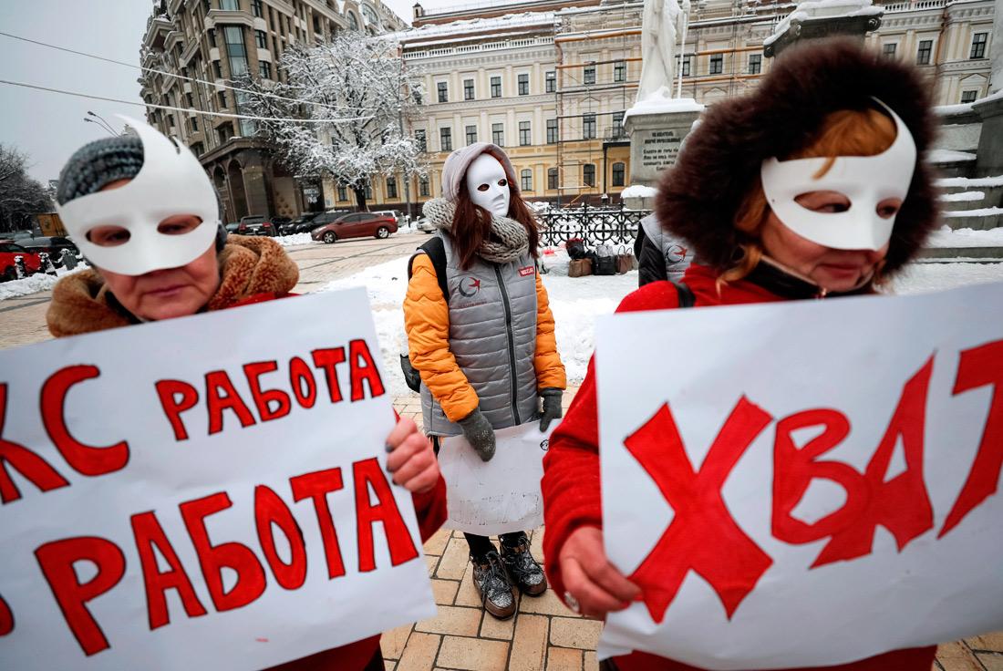 Фестиваль сексиндустрии в россии