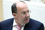 Глава Ростуризма отправлен в отставку