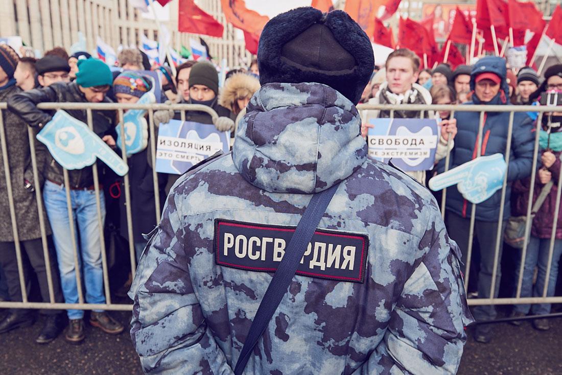 Митинг за свободный интернет в Москве