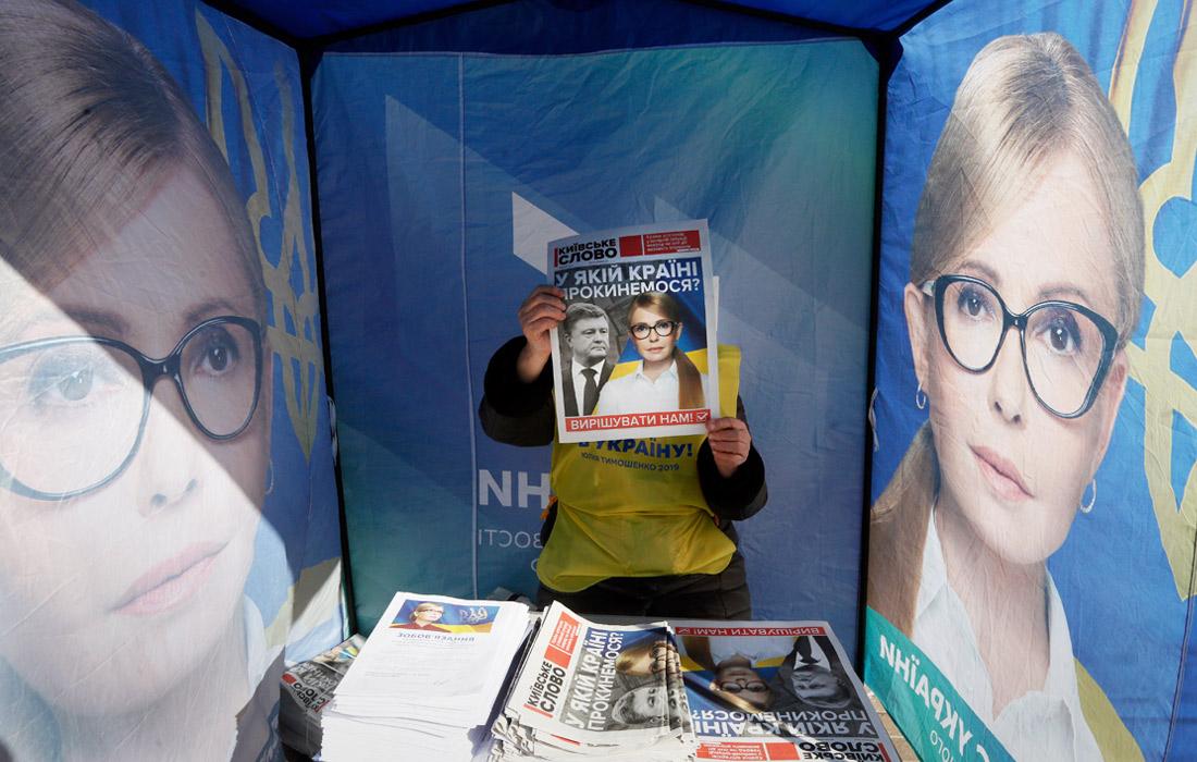 Агитационная палатка Юлии Тимошенко на одной из центральных улиц Киева