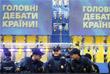 Национальная гвардия Украины обеспечивает охрану порядка и безопасности на стадионе
