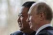 Предыдущий руководитель КНДР, отец Ким Чен Ына Ким Чен Ир трижды посещал Россию - в 2001 году состоялись переговоры президента РФ Владимира Путина и Ким Чен Ира в Москве, а в 2002 году - во Владивостоке. Последние на данный момент переговоры на высшем уровне между Россией и КНДР состоялись в 2011 году, когда с Ким Чен Иром в Улан-Удэ встречался президент РФ Дмитрий Медведев.