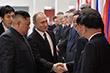 Владимир Путин посещал Северную Корею в 2000 году, это был первый в истории двусторонних отношений визит на высшем уровне