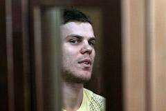Гособвинение запросило для Мамаева и Кокорина до полутора лет колонии
