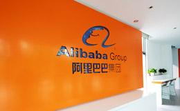 Alibaba задумалась о листинге в Гонконге после рекордного IPO в Нью-Йорке