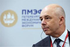 """Силуанов возмутился новости об инвестициях """"ЛУКОЙЛа"""" в Африке"""