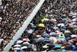 Недовольство законопроектом 9 июня привело к крупнейшей политической демонстрации в Гонконге с момента его передачи Великобританией Китаю в 1997 году. В протестных выступлениях приняли участие до 1 млн человек.