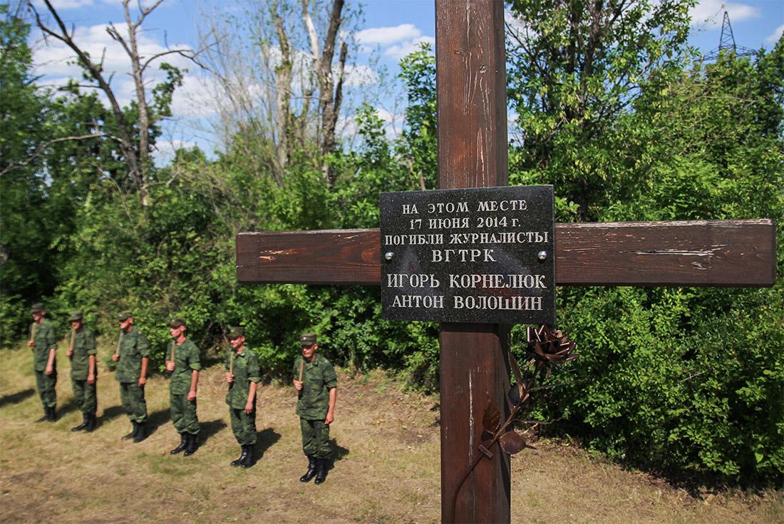 В Луганске открыли памятник погибшим в Донбассе журналистам ВГТРК Игорю Корнелюку и Антону Волошину
