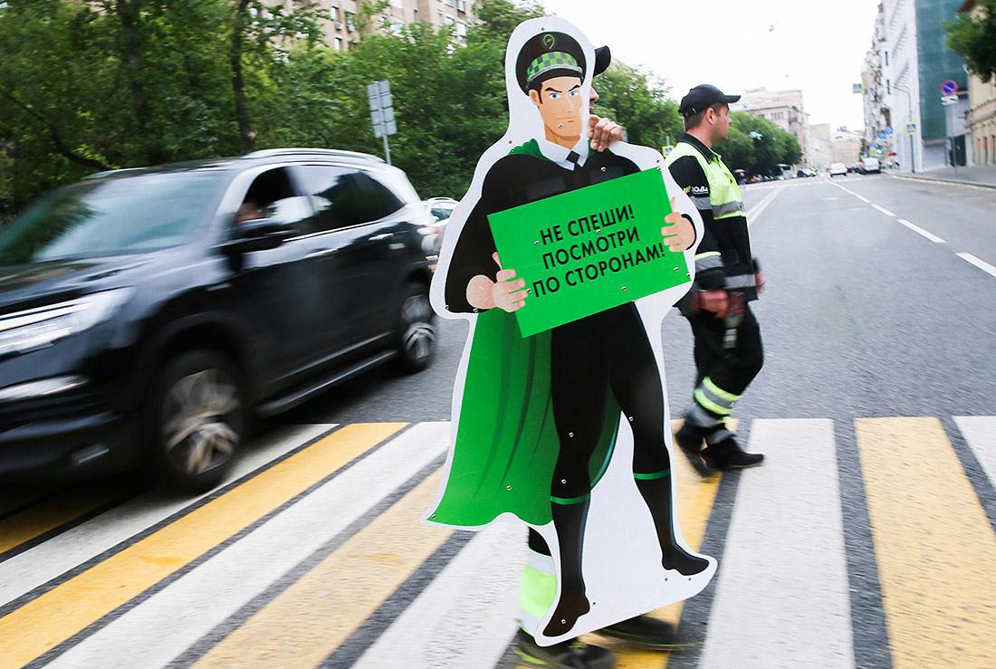 Предостерегающие фигуры установили на нерегулируемом пешеходном переходе на улице Плющиха в Москве. Безопасности мало не бывает.